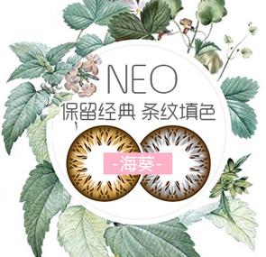 neo1e.jpg