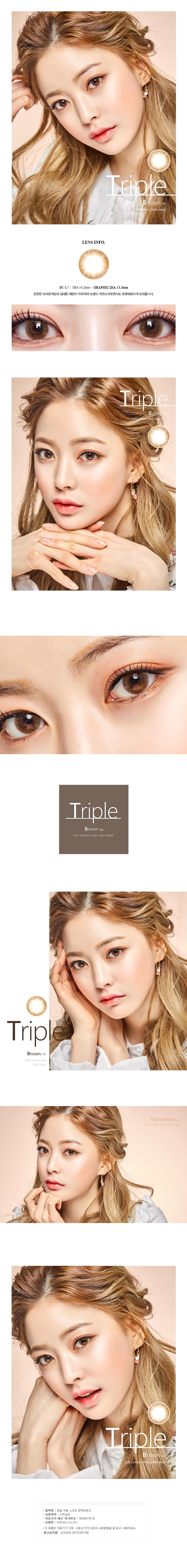 olens triple